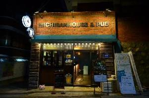 michiganhouse & pub