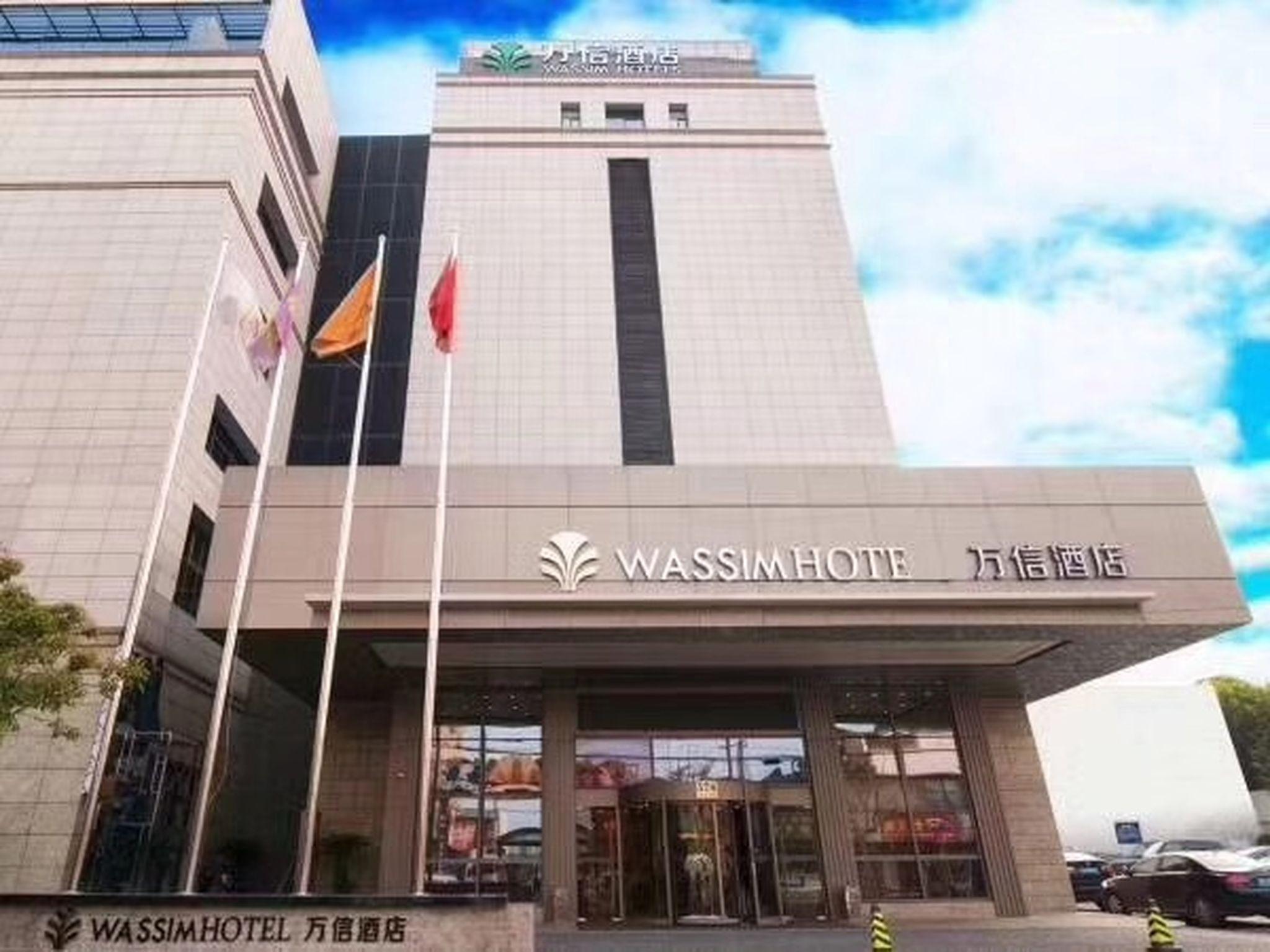 Shanghai Wassim Hotel Lujiazui