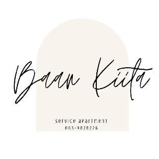 [バンポン]スタジオ 一軒家(120 m2)/0バスルーム Baan KIITA (standard room)