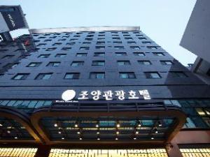 Choyang Hotel