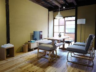 Lovely Home for 5 in Central Kyoto