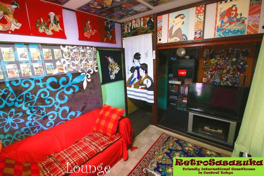 RetroSasazuka Guesthouse D MURASAKI