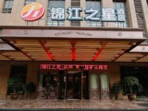 Jinjiang Inn Xian Changle West Road Branch