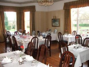 Broom Hall Country Hotels image