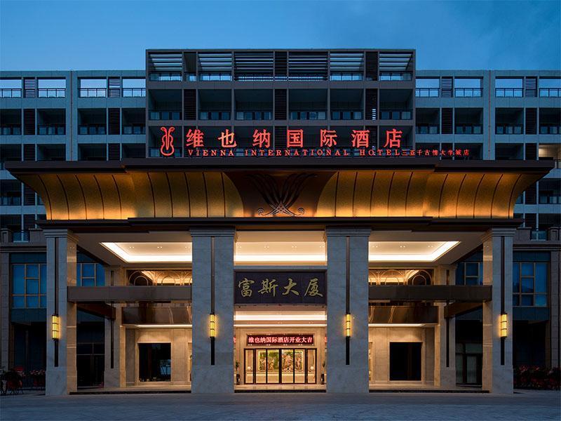 Vienna International Hotel (Sanya Qianguqing University Town)