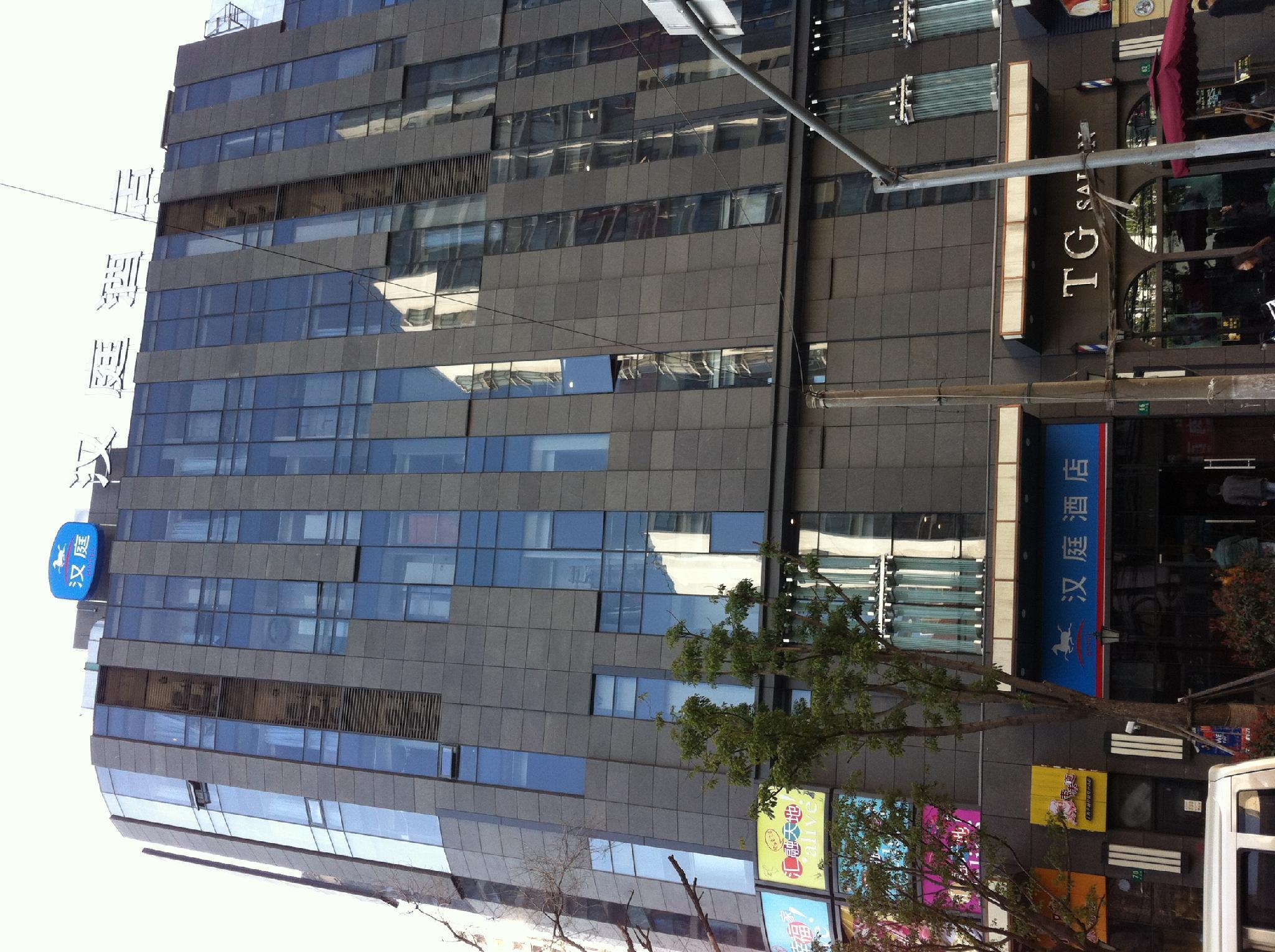 Hanting Hotel Shanghai Caoyang Road Metro Station