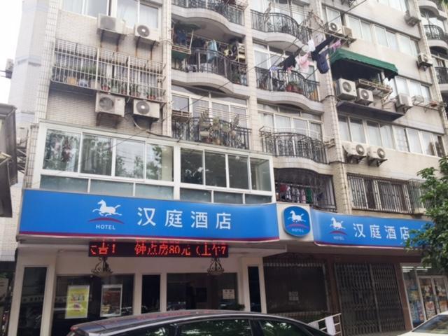 Hanting Hotel Shanghai The North Bund Dalian Road
