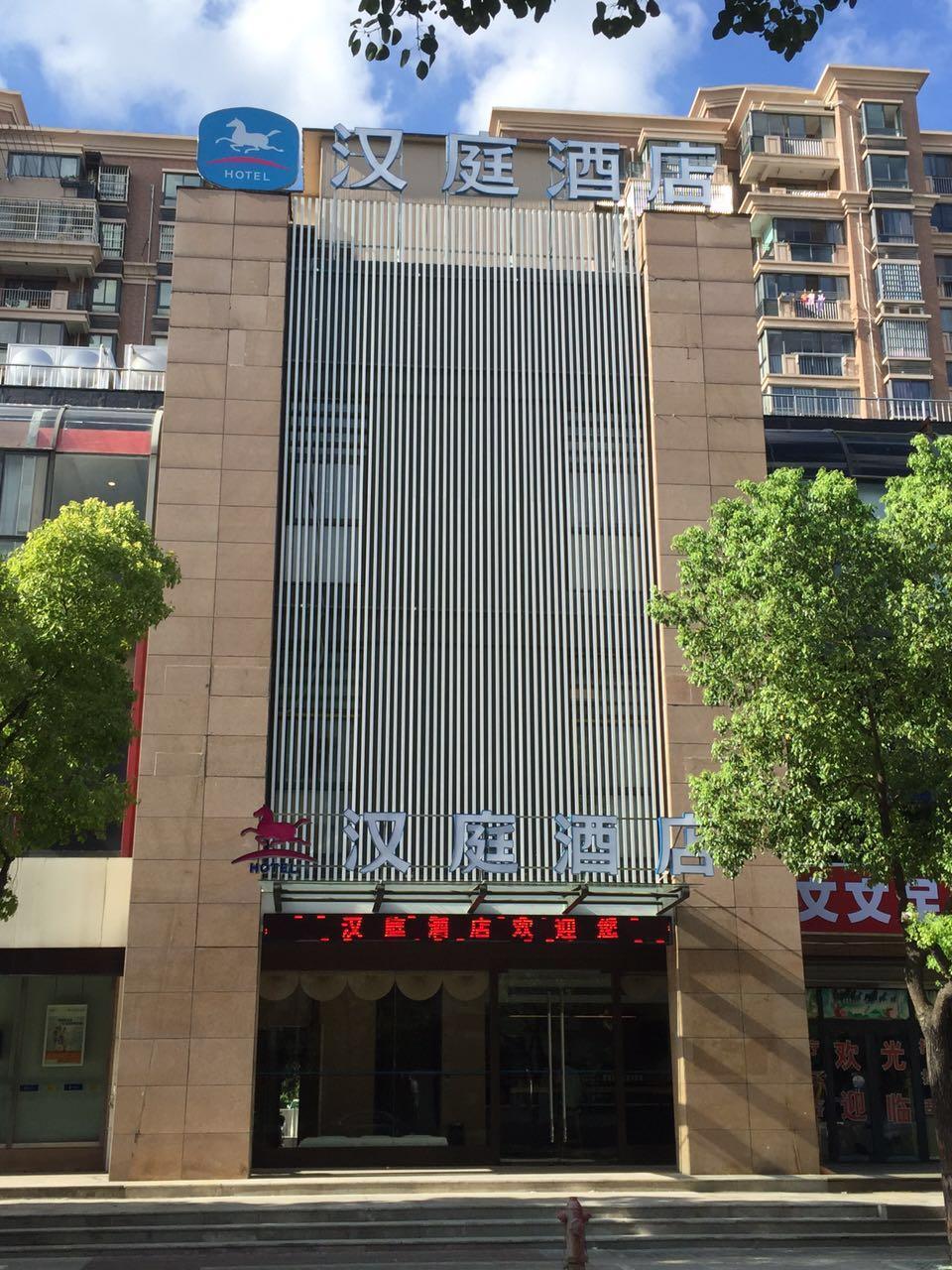 Hanting Hotel Shanghai Fengzhuang