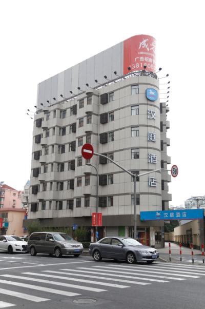 Hanting Hotel Shanghai Daning International Guangzhong Road