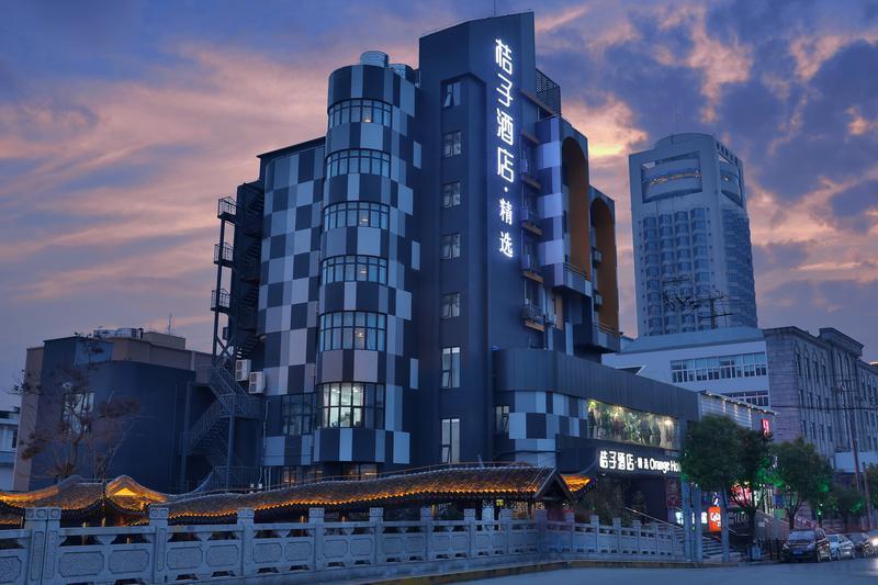 Orange Hotel Shanghai Chuansha