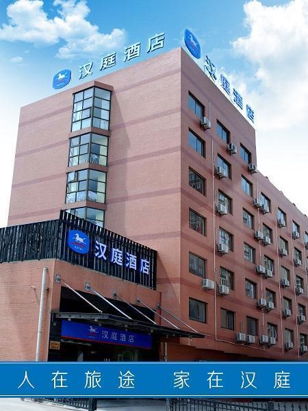 Hanting Hotel Shanghai Deping Road
