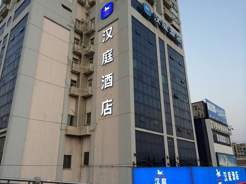 Hanting Hotel Shanghai World Expo Yangsi