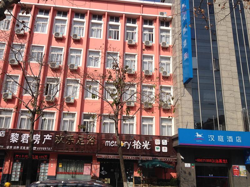 Hanting Hotel Shanghai Jiading Chengzhong Road