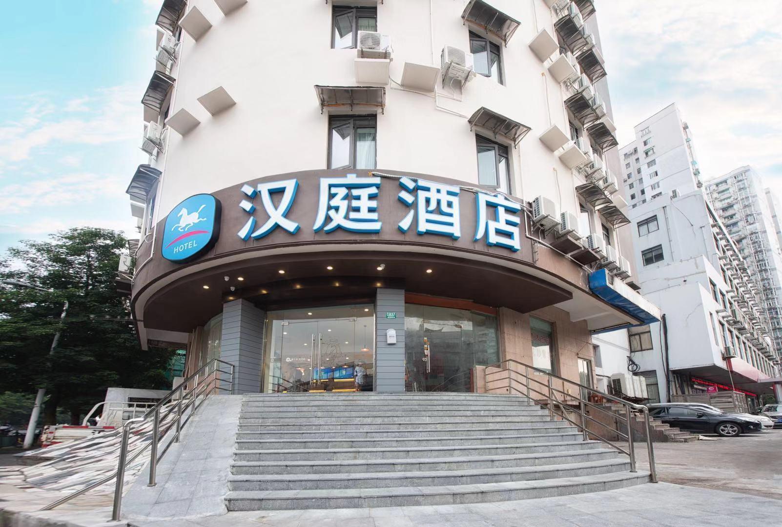 Hanting Hotel Shanghai Xizang Nan Road Metro Station