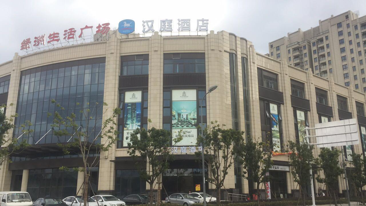 Hanting Hotel Shanghai Nanxiang Gudi Park