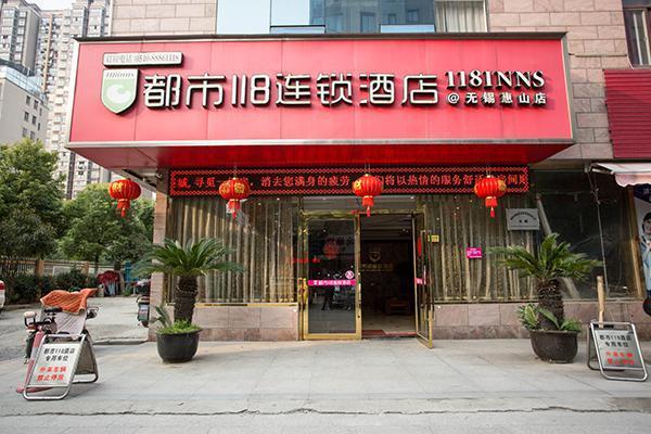 City 118 Hotel Wuxi Huishan Shicheng Road