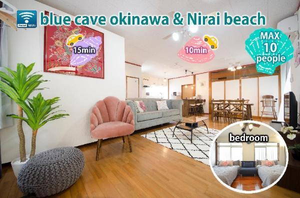 Okinawa , Near Blue Cave,2 Parking,97 Square meter Okinawa Main island