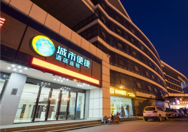 City Comfort Inn Wuhan High Speed Railway Station