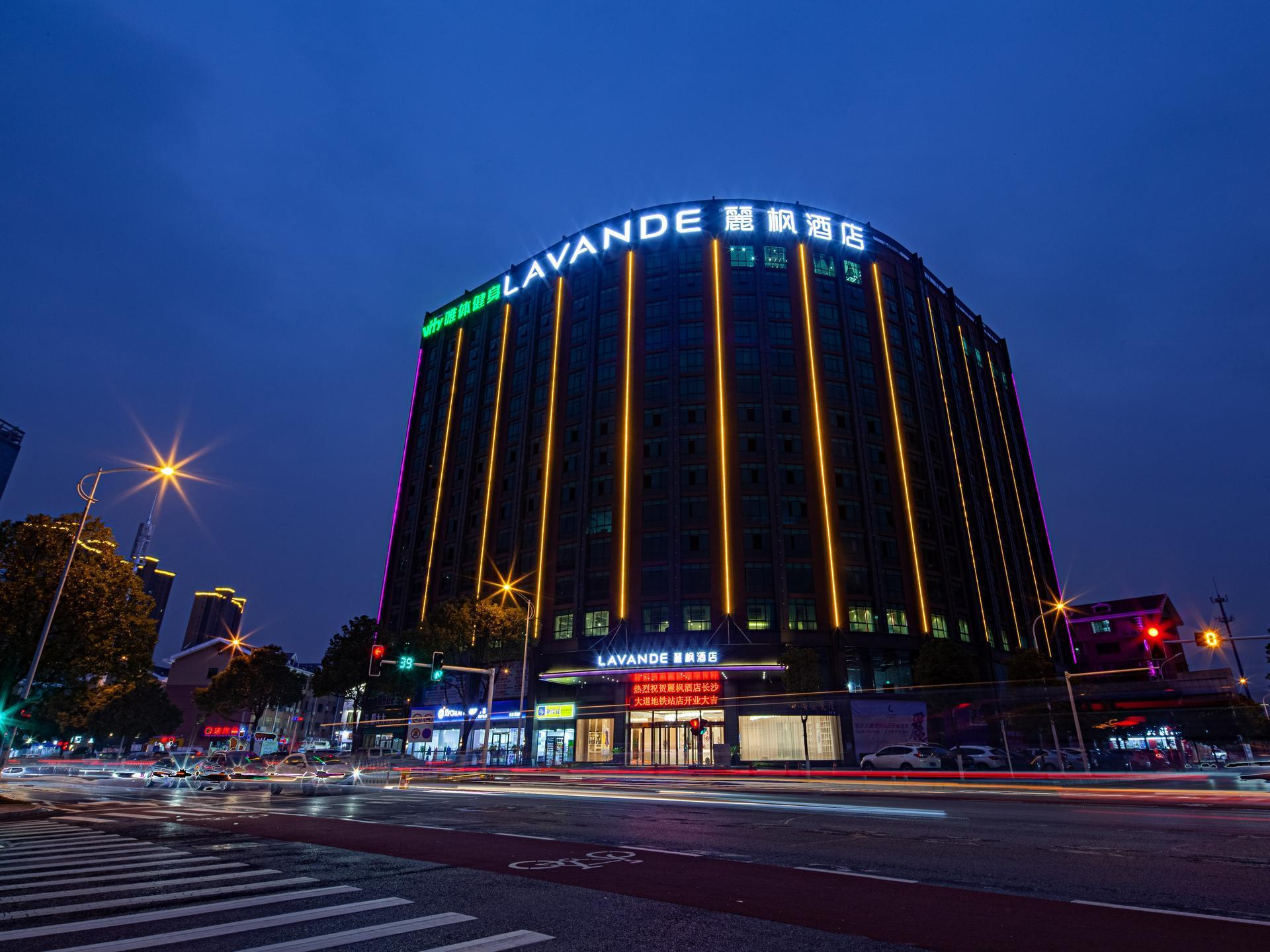 Lavande Hotel Changsha Avenue Metro Station