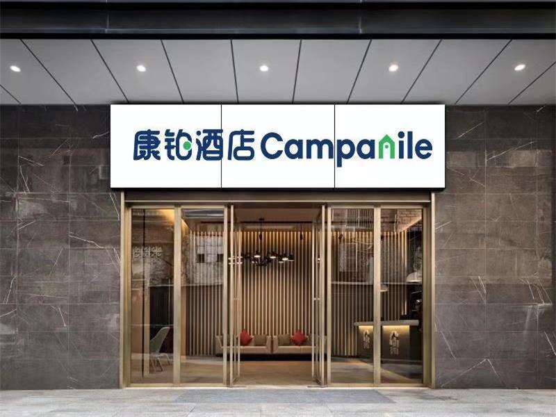 Campanile Hotel Wuhan Zhongnan Road Metro Station