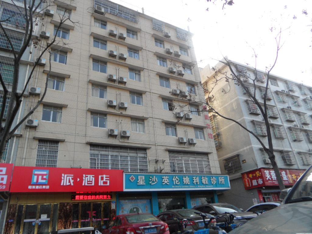 Pai Hotel Changsha Country Teli Road