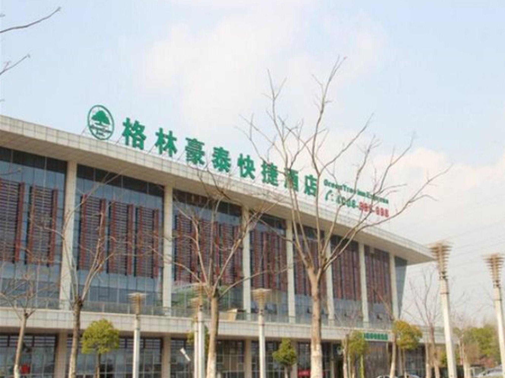 GreenTree Inn Hubei Wuhan High Speed Rail Station Express Hotel