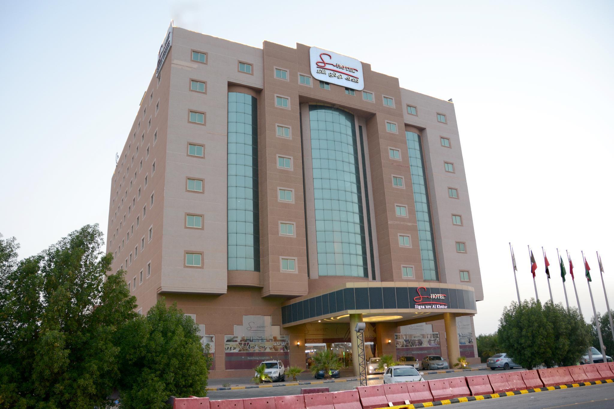 Signature Al Khobar Hotel