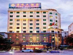 Rongwei Merry Holiday Hotel
