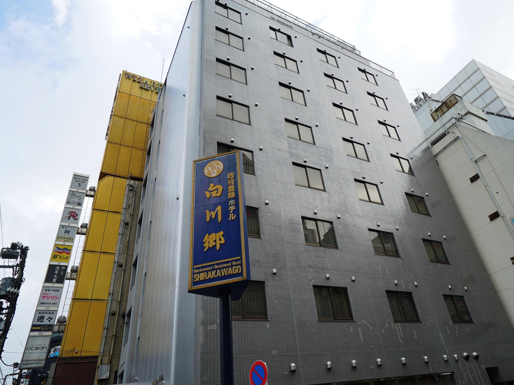 Hotel Shirakawago In Shinjuku Tokyo