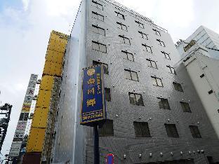 ホテル白川郷 - 東京新宿を格安予約|おすすめプラン比較 - BIGLOBE旅行