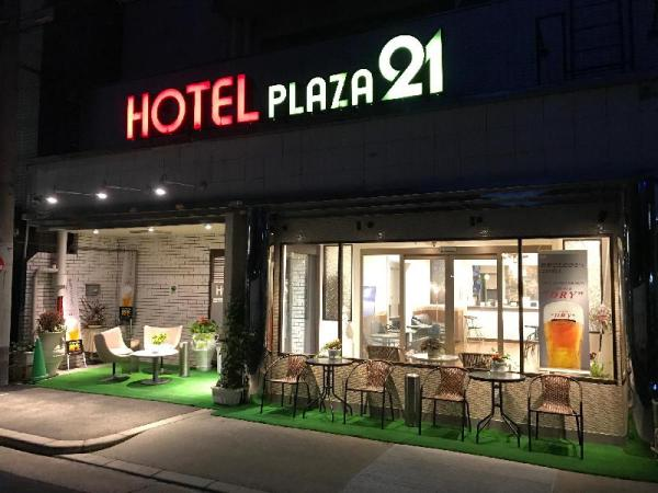 Hotel Plaza 21 Osaka Osaka