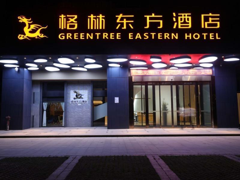GreenTree Eastern Hotel Hunan Changsha Xinsha Luositang Metro Station