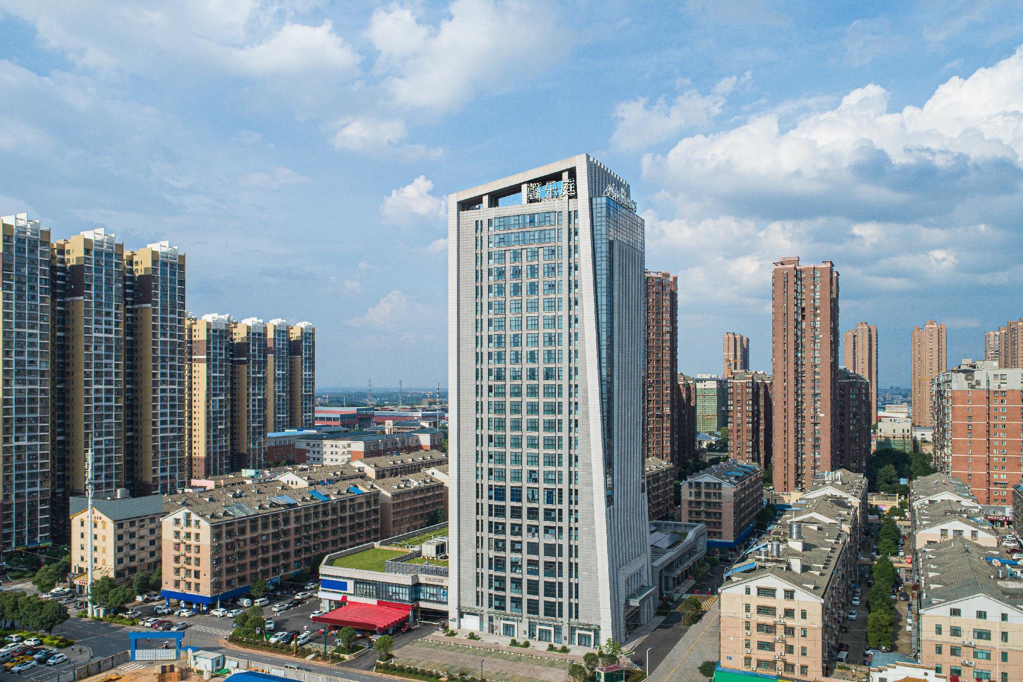 Citadines Xingsha Changsha