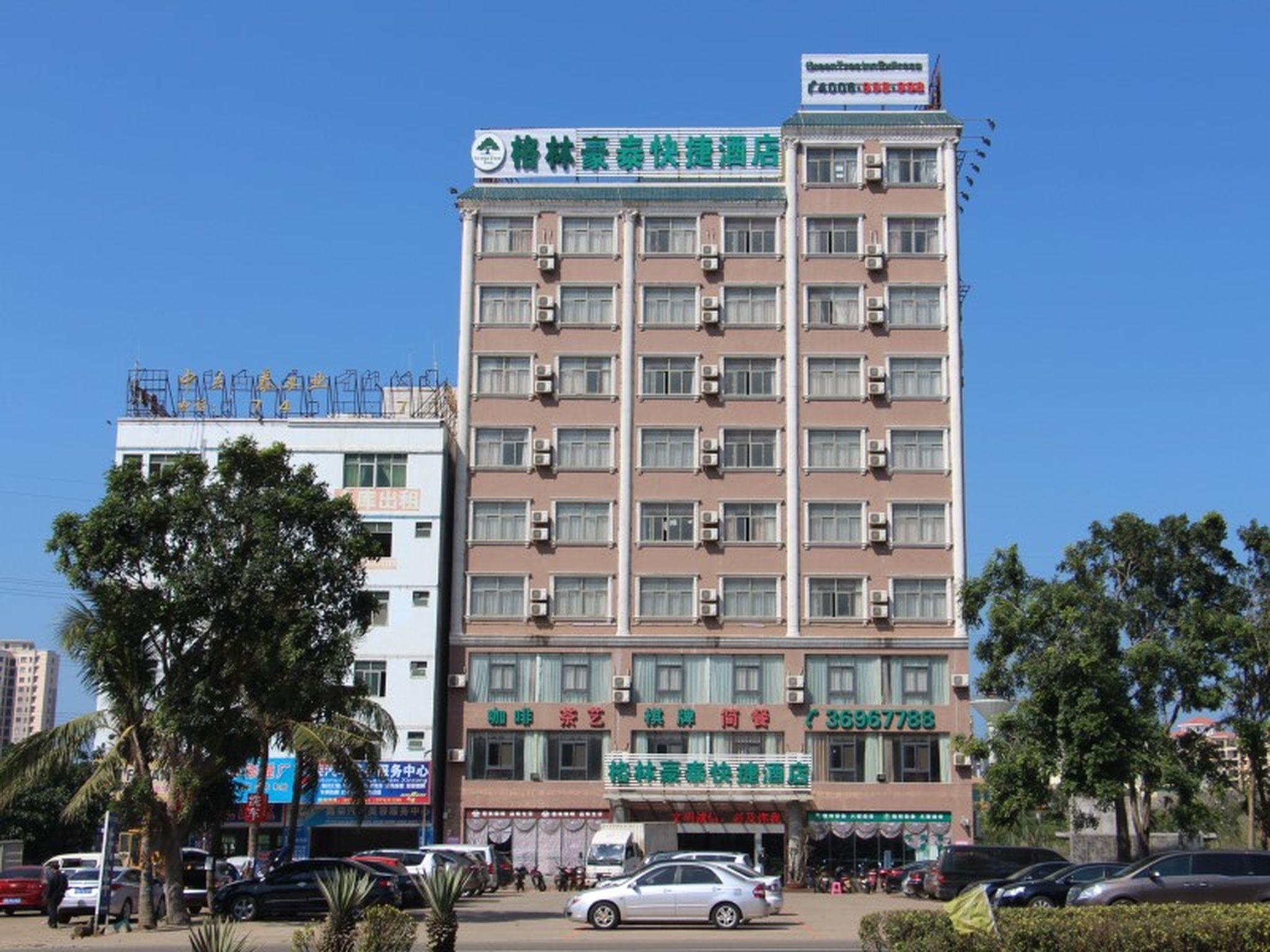 GreenTree Inn Hainan Haikou Chengmai Old Town Hotel