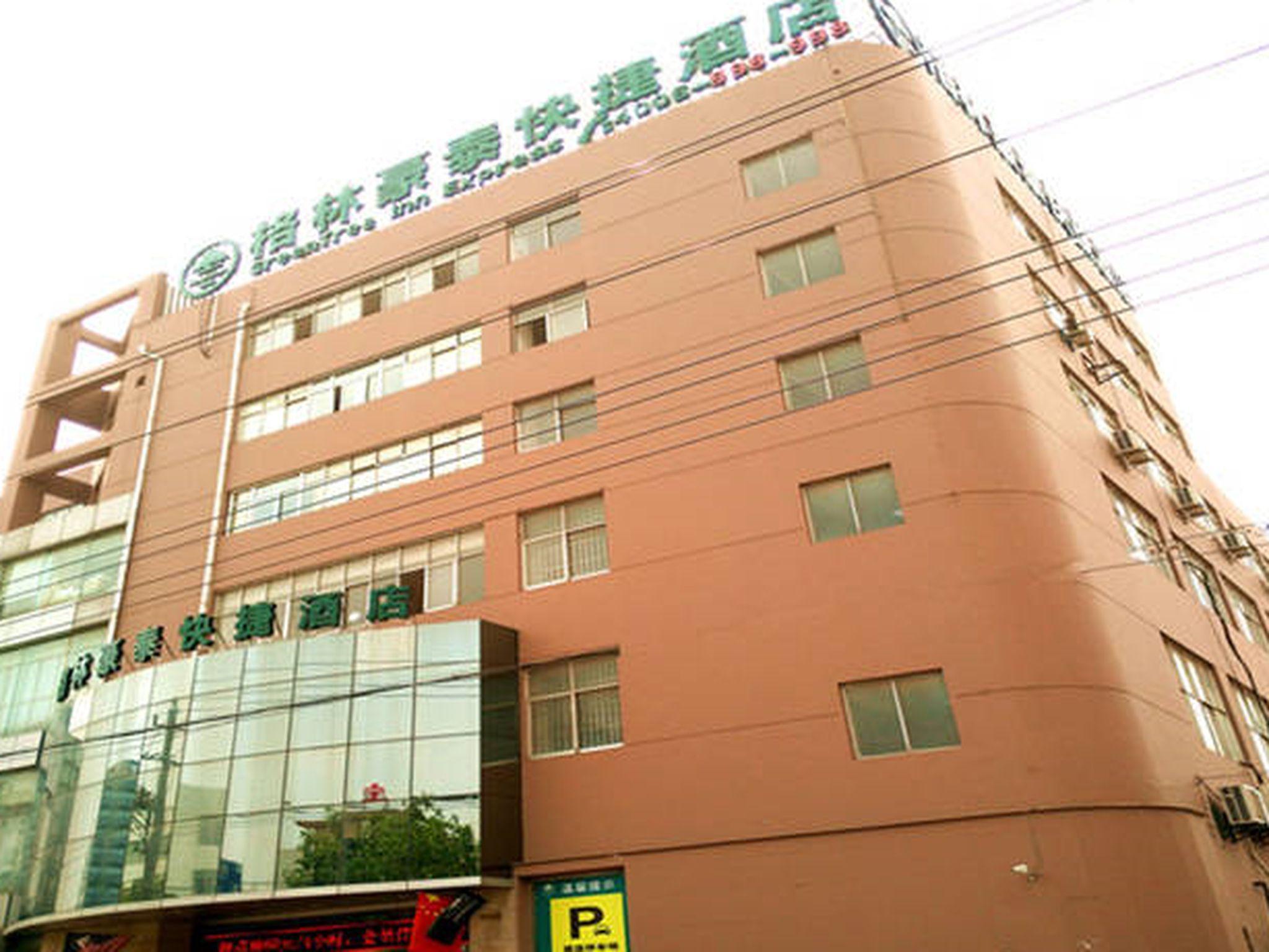 GreenTree Inn Suqian Siyang Renmin Road Zhongxing Express Hotel
