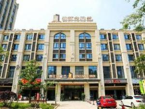 Jinjiang Inn Select Suzhou Industrial Zone Jundi Manhattan Plaza