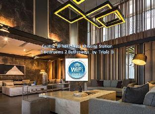[Ratchada]一軒家(60m2)| 2ベッドルーム/2バスルーム Centric Ratchada@MRT Huai Khwang 2BR by Triple B