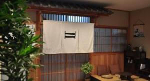 Suzuki Guest House