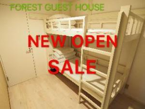 Kitashinjuku Forest Guest House
