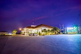 Zen Garden Resort Sing Buri Sing Buri Thailand
