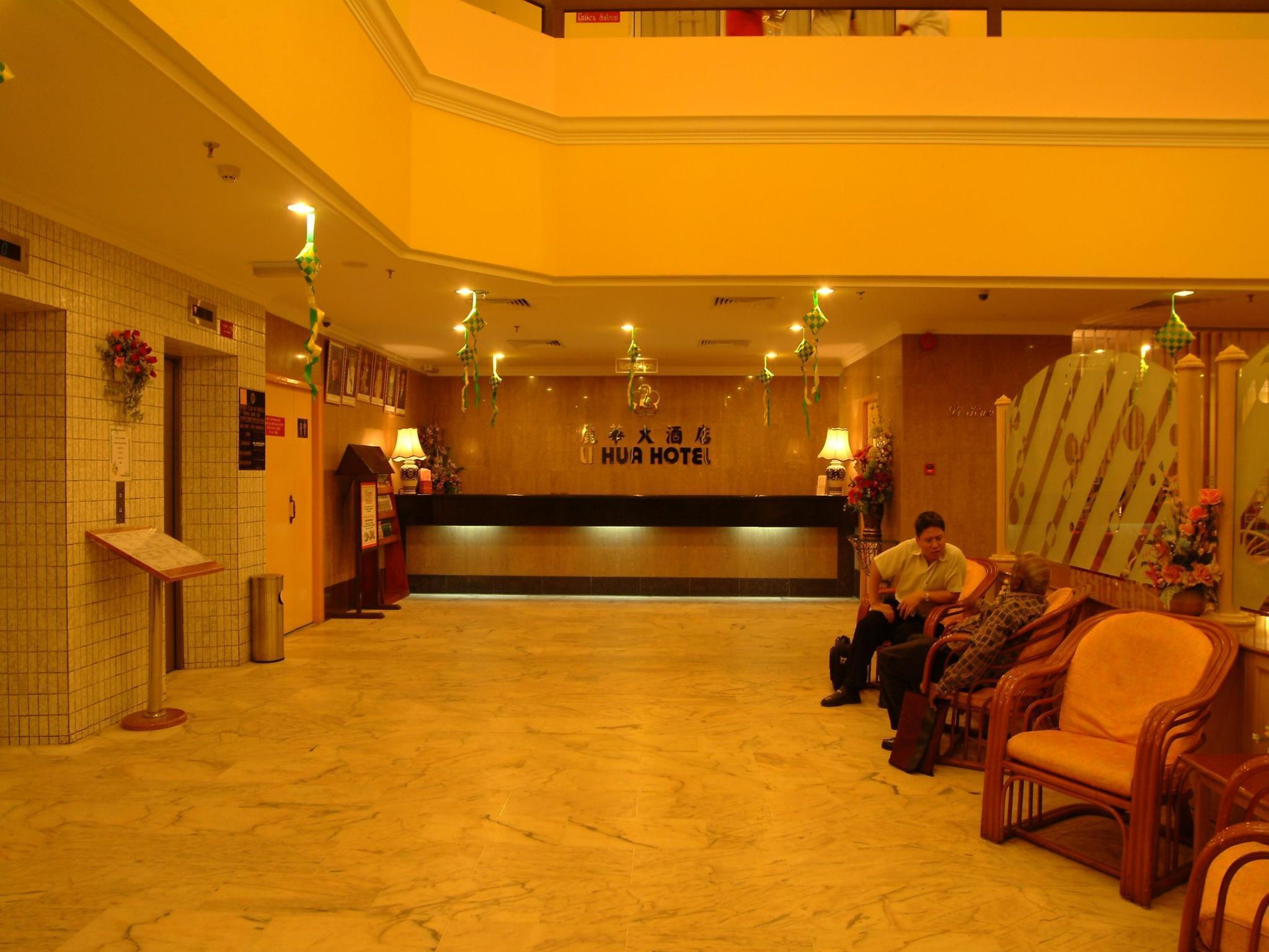 Li Hua Hotel Bintulu 5