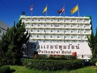 パトゥムラート ホテル Pathumrat Hotel