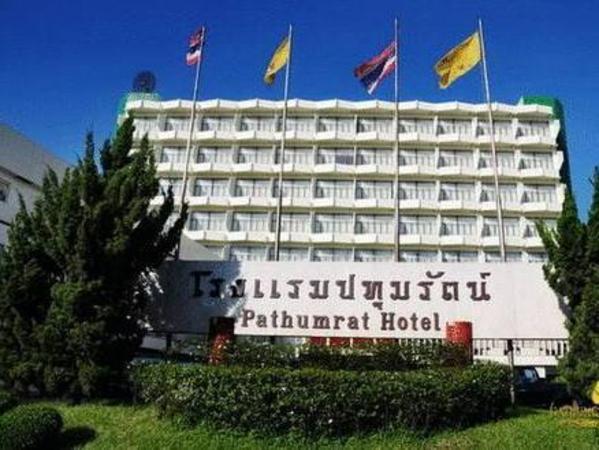 Pathumrat Hotel Ubon Ratchathani
