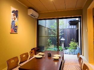KYOTO Guest House HATAGO