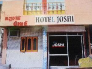 Hotel Joshi Somnath