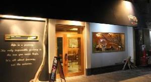 Bar and Hostel MONDO