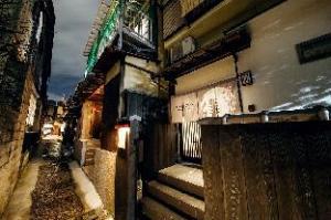 RESI STAY Yasaka-no-to