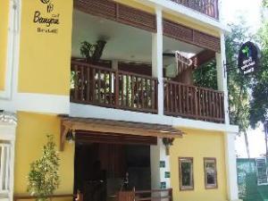 Ngapali Banyan Hostel 2