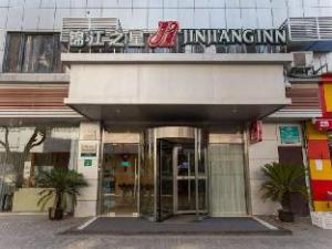 Jinjiang Inn Shanghai Changzhong Road Branch