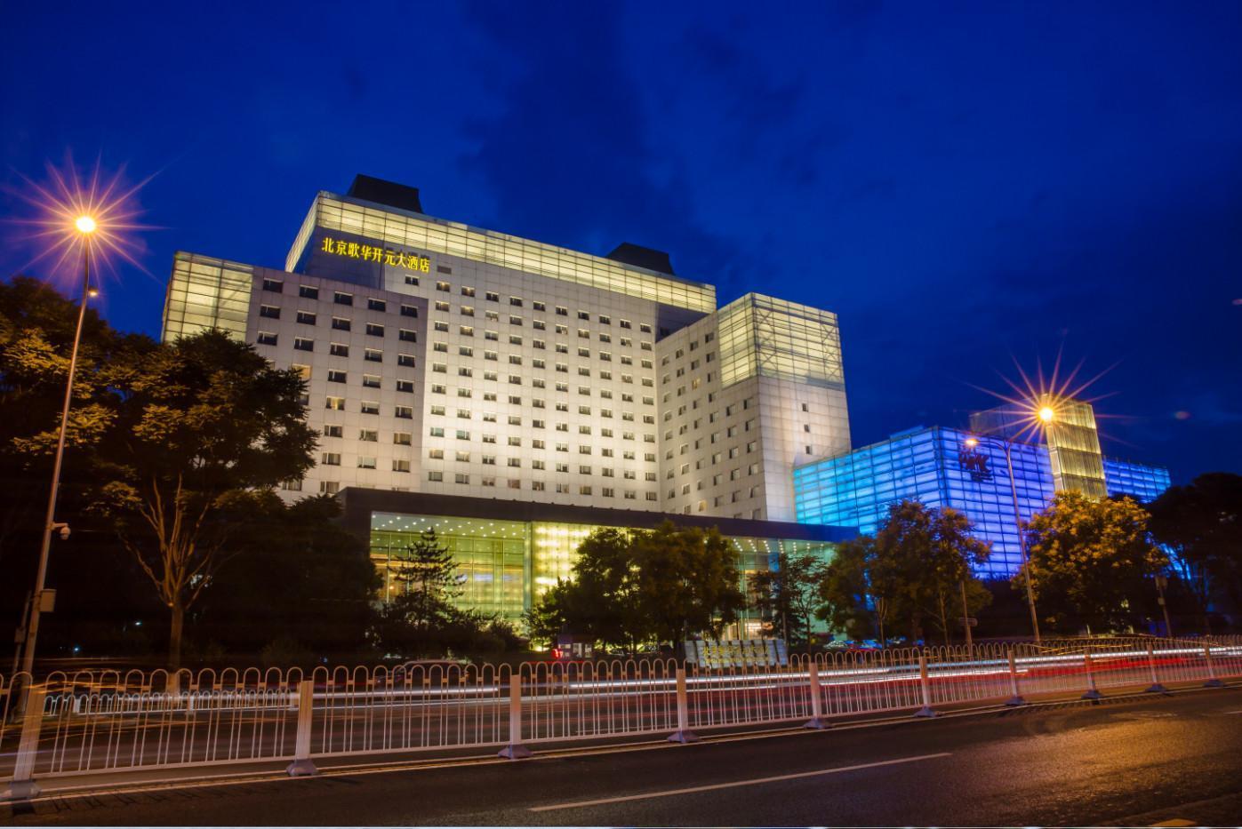 Gehua New Century Hotel